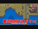 【PS4】馬鹿の牧場生活【Stardew Valley】13日目