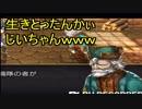 【アナデン#25】和楽器奏者がゲーム実況やってみた<初見プレイ>