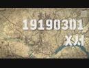 19190301xソウル、3.1独立運動をどれだけ知っていますか?KBS