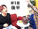 【会員限定】時人とカンパイ! 第18回(2/23)放送 2/2