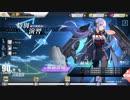 【アズールレーン】特別演習 超空強襲波 第一段階(手加減)オート