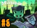 親分からの刺客と喧嘩する俺とリスナー『Miitopia(ミートピア)』を実況プレイpart8