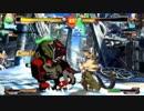 【水曜BATTLE MANIA】 定期オンライン無差別級トーナメント#21【GUILTY GEAR Xrd REV 2】(part1)