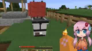 【Minecraft】夜空と自然とドラゴンと 3日目【ボイロ+ささら実況】