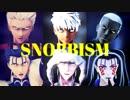 【Fate/MMD】SNOBBISM【赤弓・槍ニキ・影弓・キャスニキ・黒弓・オルタニキ】