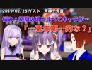 【ひら瑠璃】更年期と診断される天神子兎音(500)