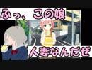 【飲酒実況】ガチガチティッシュとギャルゲー【もよりの駅子さん】#2