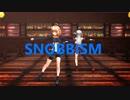【アイドル部MMD】りこたまでSNOBBISM