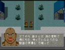 リンダキューブアゲイン 動物捕獲日誌 シナリオA Part15