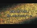 【RTA】Inside The Gear 15分47秒【54円】