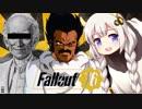 喰らえ!ミスティックパワーだ!5【fallout76】