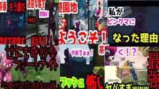 【Fortnite】2月リミックス【フォートナイト】【フォートナイトバトルロイヤル】