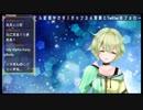 【ASMR】山葵さんのお腹の音【心音・お腹の音】