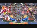 【五井チャリ】0120BBCF2 フィン(IZ) VS マイスター(Λ)pu