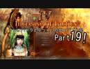 【Civilization4】クレオパトラとゆっくりの出エジプト記【IoT】19