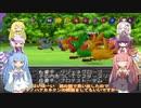 【VOICEROID実況】チョコスタに琴葉姉妹がチャレンジ!の106