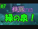 【夫実況!?】冒険しながら西島秀俊制作!【ポータルナイツ】part7