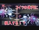 ドラゴンマークトフォーデス 皇女ちゃん編その5 魔流の海域 レベル5(ゆっくり実況)