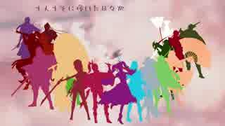 【UTAU無双】うちのこみんなで合唱「桜ノ雨」