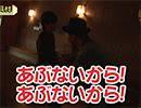 嵐・梅屋のスロッターズ☆ジャーニー #441 【無料サンプル】