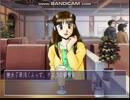 春のトゥルーラブストーリーR プレイ動画 その3