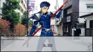 【シノビガミ】ファイナル・デッド・ランサー 第二話【実卓リプレイ】