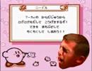 星のマーカィ コピー能力紹介ニードル編