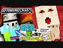 【日刊Minecraft】最強の匠は誰かスカイブロック編改!絶望的センス4人衆がカオス実況!#62【TheUnusualSkyBlock】