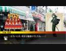 【第六猟兵】竹城落葉の日常 一人寂しく孤独な雛祭り編 【第1話】
