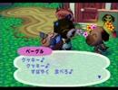 ◆どうぶつの森e+ 実況プレイ◆part116
