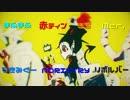 【7人合唱】SNOBBISM