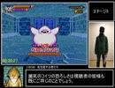 第25位:【再走】剣神ドラゴンクエストRTA_57分38秒_part2/3 thumbnail