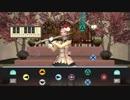 【FF14 楽器演奏】「セイレーンの呼び声」プリンセスデーBGM 音ゲー風 パッドで演奏練習!