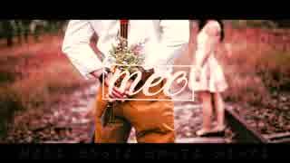 カタオモイ/cover - meo -