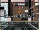 【ほろ酔い実況】放射のうを避けるゲーム実況からは避けられない【ぱと3】