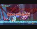 ダークファンタジーマルチアクションRPG『Dragon Marked For Death』実況プレイpart13