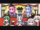 【VOICEROID劇場】ひな人形(CeVIO、Talk)