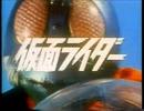 MASKEDRIDER 仮面ライダー 1号~RX、OP&変身集