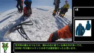 【ゆっくり】ポケモンGO 谷川岳攻略RTA
