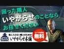 【ThiefSimulator】あなたはテナントによって聞かれました!:#03