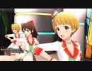 【ミリシタMV】「Bonnes! Bonnes!! Vacances!!!」(サンシャイン・プリズム) 【1080p60/ZenTube4K】