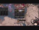 【Crusader Kings2】異世界のユダヤ教ローマ人 Part94
