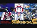 ■ 新・ゲーム映像と歌で振り返るスパロボ&ACEシリーズ BGM COLLECTION VOL.29 ■