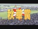 【ウイニングポスト8】琴葉姉妹の競馬牧場経営#4【VOICEROID実況】