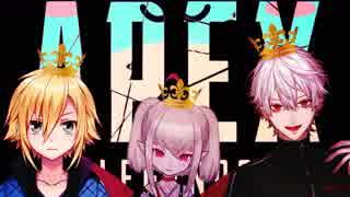 【Loser Kings】敗北者達の戯れ【後編】