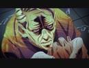 「グレイトフル・な警官ッ!」をアニメ音声で再現してみた