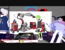ライクラ解説放送! 【テクノロジー】ライムの溶接ロボットの話。溶接ロボットのパーツの中にヒュームが入って大変とか、そんな話。