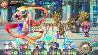 【オトギフロンティア】天空神殿 タイムリミットバトル戦BGM(新戦闘BGM)