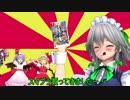 第63位:【東方MMD】幻想ショート集 其の肆 thumbnail