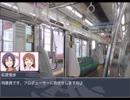 ゆきまこと行く京王スタンプラリー 第3話